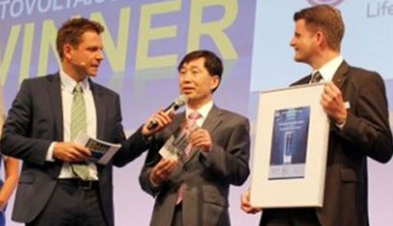 LG Electronics Wins Photovoltaic Award at InterSolar 2013